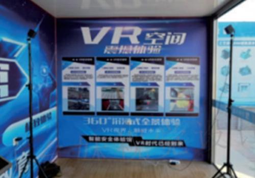 VR基础套装