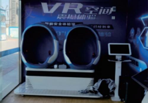 VR双人蛋椅